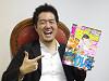 「関西冬ウォーカー」薮 伸太郎編集長インタビュー この冬のミナミのおすすめスポット情報