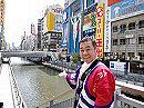 """""""道頓堀プール""""今井社長独占インタビュー 「世界最高級グレードのプールを作る!」"""