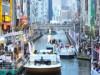 道頓堀で「リバーフェスティバル」 イベント集約、パレード船や飲食屋台も