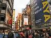 阪神なんば線開業を控え、生まれ変わる難波駅周辺  激化する都市間競争へ広域なんば圏の次の一手は?