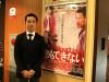 大阪ミナミの映画事情 広域なんば圏の映画人3人に聞いた「映画の未来」